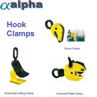 <a href=/images/PRODUCTS/hookattachments/HookClamps.pdf>Hook Clamps PDF</a>